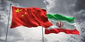 جزئیاتی از سند توافق 25 ساله ایران و چین/ «پترولیوم اکونومیست» پشت پرده شایعهسازیها