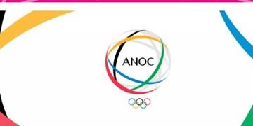 بودجه 11 میلیون دلاری انوک برای کمیتههای ملی المپیک