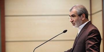 آیا قوه قضائیه ایران نیز میتواند قاتلان سیاهپوستان در آمریکا را تحریم کند؟