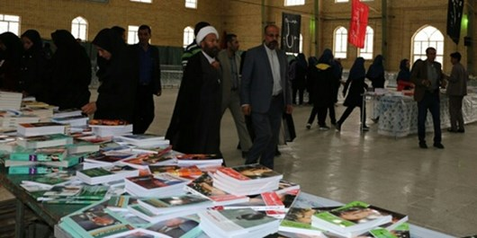 نمایشگاه کتاب داراب با 3500 جلد کتاب گشایش یافت