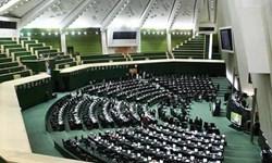 خيز مجلس برای بازستاندن «اموال نامشروع» مسؤولان