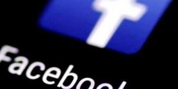 تشدید تحریم تبلیغاتی فیس بوک توسط شرکت های تجاری
