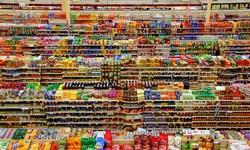 برای اولین بار در ایران: جمعه سیاهِ کالاهای اساسی خانوار(چای، برنج و ...) تا %55 تخفیف