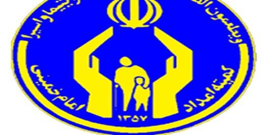 کمیته امداد زنجان مددجوی پشت نوبتی ندارد