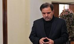 معرفی «عباس آخوندی» به عنوان مقصر اصلی حادثه قطار تبریز - مشهد