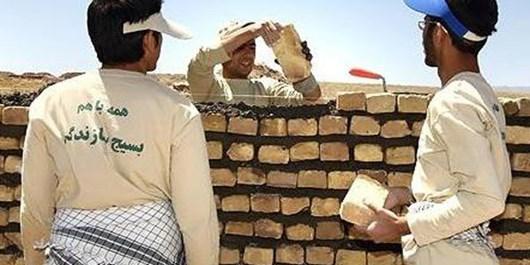 اعزام 28 هزار جهادگر به مناطق محروم لرستان
