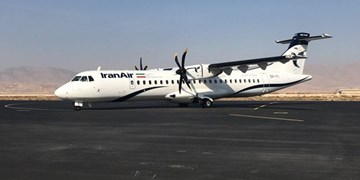 انجام چک دوساله هواپیماهای ATR توسط متخصصان داخلی/مشکل تامین قطعه نیست