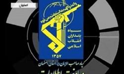 دستگیری 12 نفر از اعضای عرفان حلقه در اصفهان