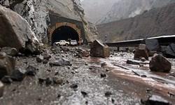 ریزش کوه محور «حمیل - ایلام» را مسدود کرد