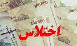 کشف اختلاس 20 میلیارد ریالی در بردسیر/فرماندار سابق بازداشت شد