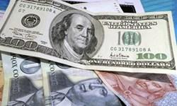 روسیه 229 میلیون دلار اوراق قرضه آمریکا را خریداری کرد