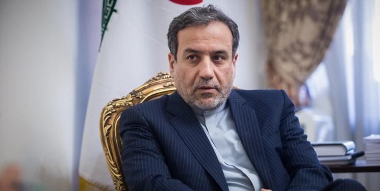 عراقچی:  به زودی واکنش مناسب به اقدامات غیرقانونی آمریکا را اتخاذ خواهیم کرد