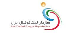 پروتکل بهداشتی لیگ فوتبال؛ محدودیت در رختکن/استفاده از دو اتوبوس برای هر تیم