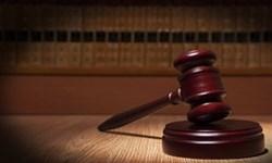 رای کمیته وضعیت در پی شکایت هوادار:پنجره تیم سیرجانی بسته شد