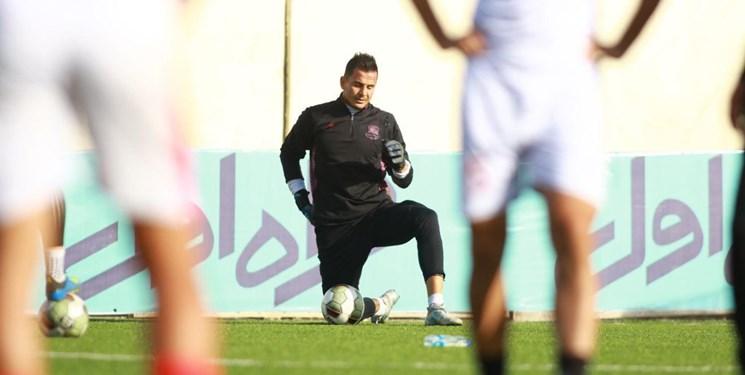 لیگ قهرمانان آسیا تمجید AFC از درخشش یک نیمهای دروازهبان پرسپولیس
