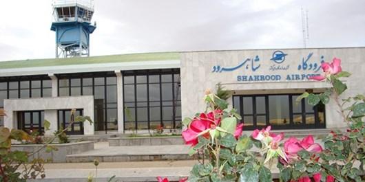 طرحهای تکمیل و تجهیز فرودگاه شاهرود افتتاح میشود