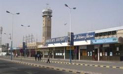 فرودگاه صنعاء  از روز چهارشنبه به دلیل نداشتن سوخت تعطیل میشود