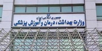 انجمن دانشجویی 10 دانشگاه خطاب به نمکی: بنگاهداری در وزارت بهداشت را جمع کنید