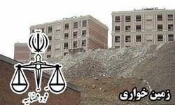 رسیدگی به پروندههای 3440 هکتاری زمینخواری در جیرفت