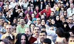 «اطلس وضعیت زنان کشور» رونمایی شد