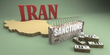 آمریکا معافیت همکاریهای هستهای با ایران را تمدید کرد/ اعمال تحریمهای جدید