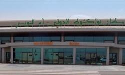 واگذاری فرودگاه بینالمللی موریتانی به امارات و ابعاد نواستعماری آن