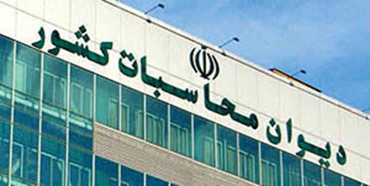 گزارش حسابرسی ویژه دیوان محاسبات| ضعف مدیریتی آب و فاضلاب خوزستان  مشهود است