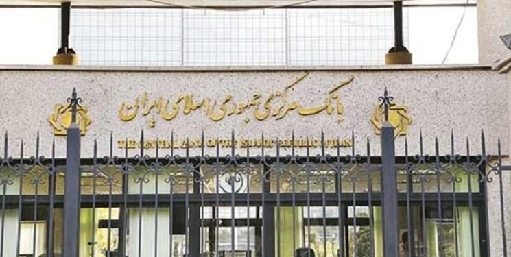اموال موسسات اعتباری منحله برای فروش تحویل بانکهای عامل شد