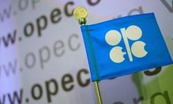 تولید نفت اوپک 1.25 میلیون بشکه در روز کاهش یافت