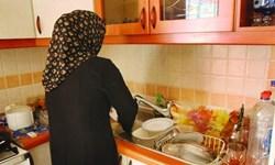 حق بیمه زنان خانه دار چقدر است؟