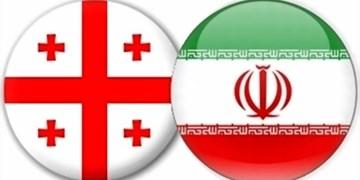 خلق فرصتهای طلایی بین ایران و گرجستان و کشورهای قفقاز با همکاری و همگرایی