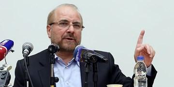قالیباف: ایران و افغانستان میتوانند اقدامات مهمی برای مقابله با تروریسم و مواد مخدر انجام دهند