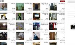 کلاهبرداری و برداشت غیر مجاز از طریق آگهی «دیوار»