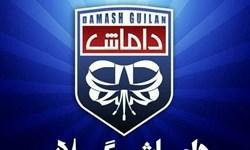 حبیبی مدیرعامل باشگاه داماش شد
