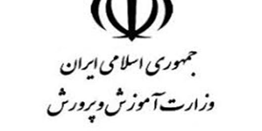 افتتاح نخستين مركز بازيهاي فكري آذربایجانشرقی در مراغه