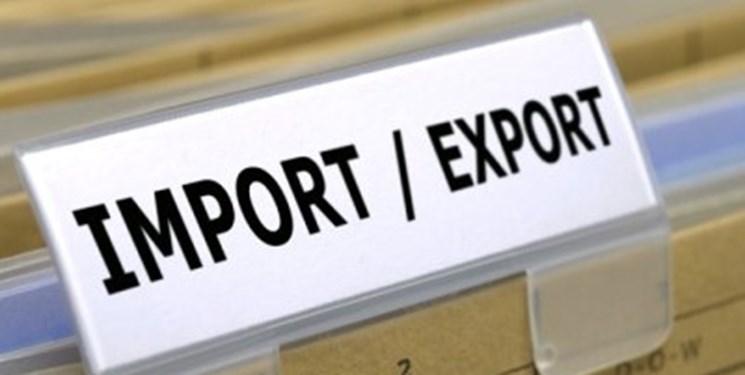 محصولات عمده صادراتی و وارداتی کشور+ جدول