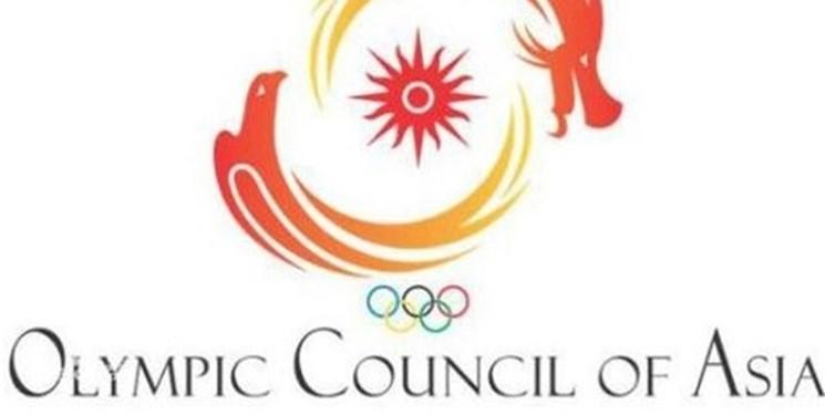 تهران شهر مورد نظر کمیته برای میزبانی شورای المپیک آسیاست