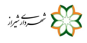 کارکنان شهرداری شیراز دورکار شدند