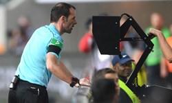 علت عدم استفاده ازVAR در لیگ قهرمانان آسیا مشخص شد