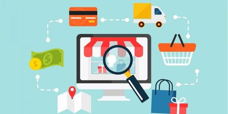 امکان رصد سوابق عملکردی کسبوکارهای الکترونیکی از امروز فراهم میشود