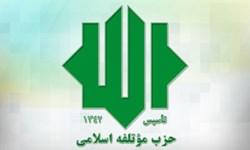 رژیم سعودی با اعدام دستهجمعی 37 فعال مذهبی و اجتماعی  برگی دیگر بر سیاهه جنایتهای خود افزود