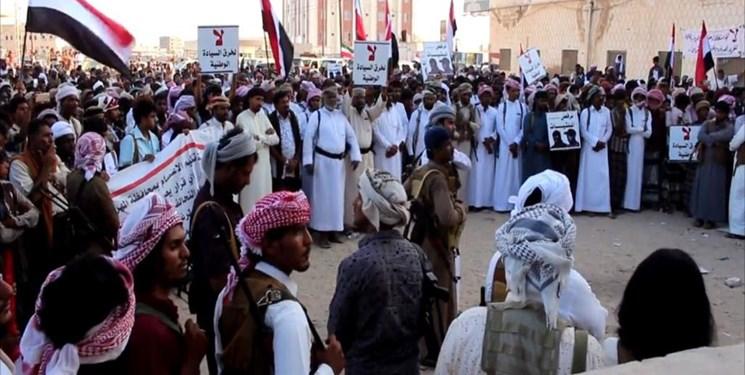 دیدهبان حقوق بشر: اقدامات ائتلاف سعودی در «المَهَره» یمن هولناک است