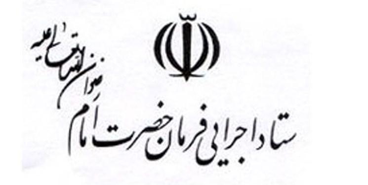 اهدای پاداش سالانه هیئت مدیره شرکت نفت پارس به آسیبدیدگان کرونا