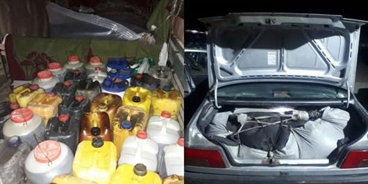 کشف 4800 لیتر گازوئیل قاچاق در کاشمر