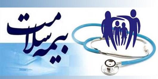 اجرای طرح استحقاقسنجی در مراکز درمانی / 40 میلیون نفر زیرپوشش بیمه سلامت هستند