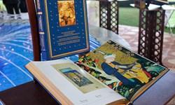 برپایی نمایشگاه بینالمللی میراث فرهنگی در چله انقلاب