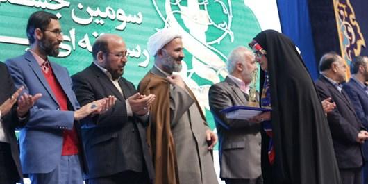 درخشش خبرنگاران خبرگزاری فارس خراسان رضوی در سومین جشنواره رسانهای ابوذر