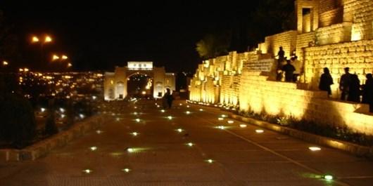 شبانههای گردشگری در شیراز