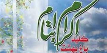 بیش از 8 هزار «فرزند یتیم» تحت پوشش کمیته امداد گلستان است