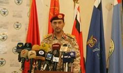 نیروهای مسلح یمن: روزهای دردناکتری در انتظار رژیم سعودی است